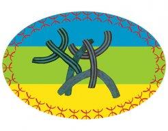 Amazighesport